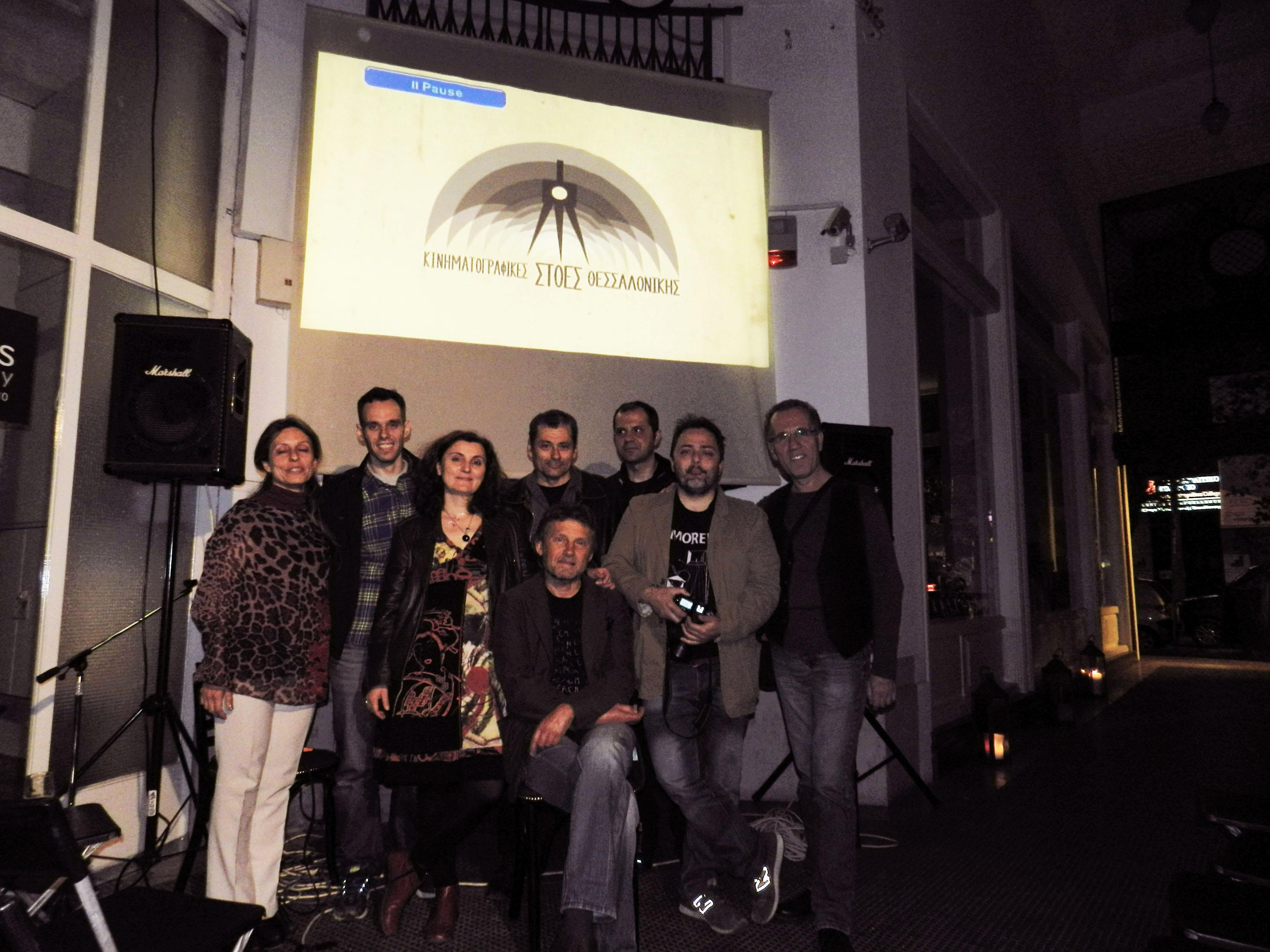 Η ιστορική συλλογική φωτογραφία, στο τέλος των εργασιών του Φεστιβάλ.