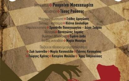 ΕΠΙΤΡΕΠΟΝΤΕΣ