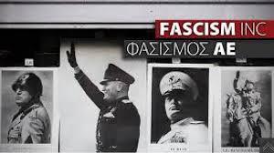 fasismos ae foto1