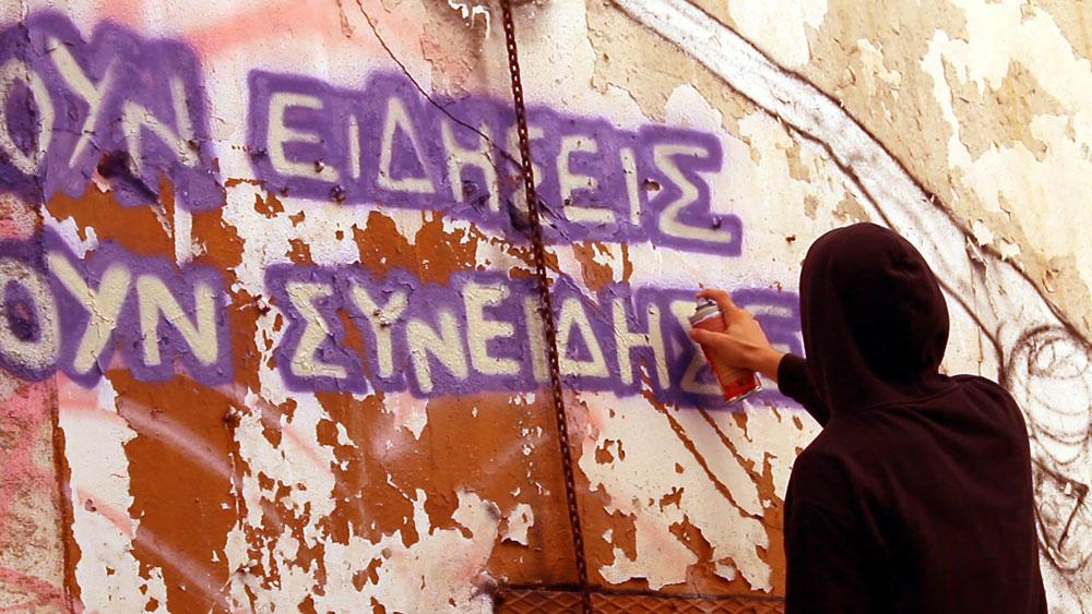 festival-ntokimanter-thessalonikis-2015-agora-foto2