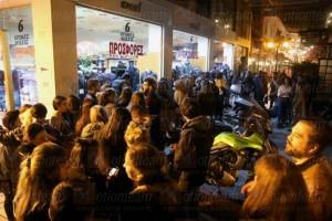 festival kinimatografou thessalonikis 2016 taratsa foto2